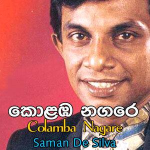 Saman De Silva 歌手頭像