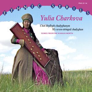 Yulia Charkova