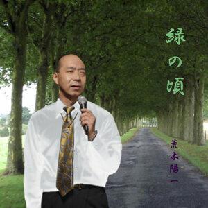Yoichi Araki 歌手頭像