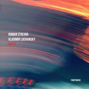Roman Stolyar & Vladimir Luchansky