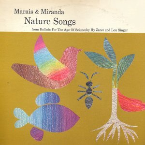 Marais and Miranda 歌手頭像