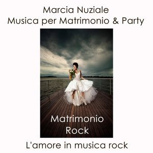 Matrimonio Rock Star Band 歌手頭像