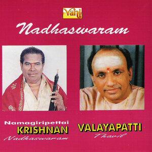 Namagiripettai Krishnan & ValayapattiA. R. Subramaniam 歌手頭像