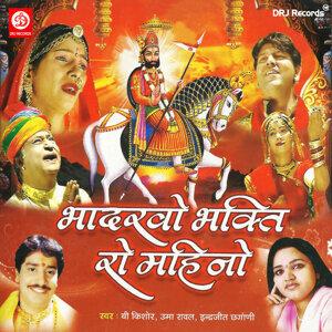 B Kishore, Uma Raval 歌手頭像