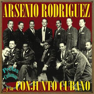 Arsenio Rodríguez Y Su Conjunto Cubano 歌手頭像