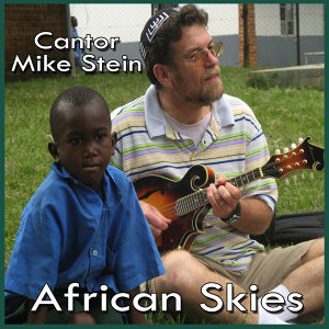 Cantor Mike Stein 歌手頭像
