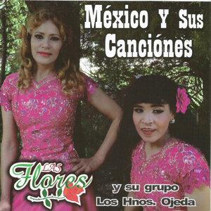 Las Flores 歌手頭像