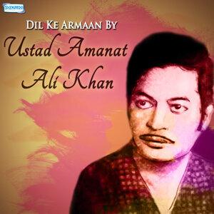 Ustad Amant Ali Khan 歌手頭像
