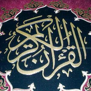 الشيخ الحذيفي 歌手頭像