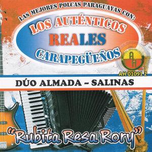 Dúo Almada-Salinas 歌手頭像