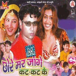 Suresh Chauhan 歌手頭像