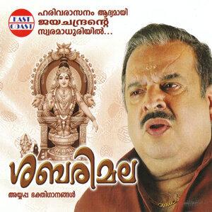 S. P. Balasubramaniam, P. Jayachandran 歌手頭像