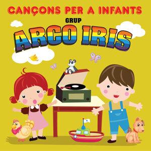 Grup Arco Iris 歌手頭像