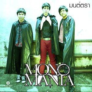 Mono Mania 歌手頭像