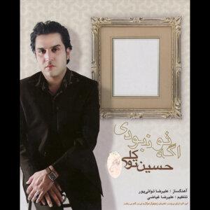 Hosein Tavakkoli 歌手頭像