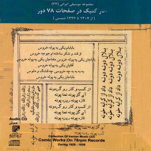 Javad Badi'zadeh