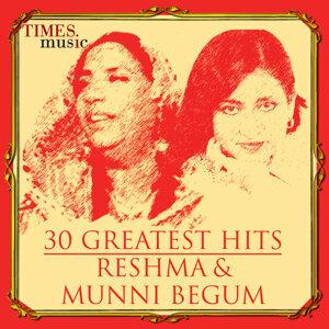 Reshma, Munni Begum 歌手頭像