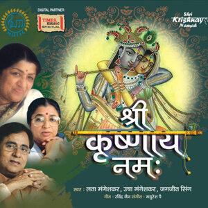 Lata Mangeshkar, Usha Mangeshkar, Jagjit Singh 歌手頭像