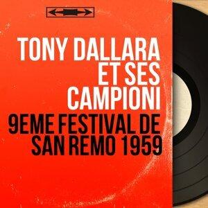 Tony Dallara et ses Campioni 歌手頭像