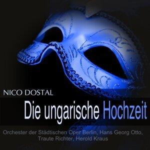 Orchester der Städtischen Oper Berlin, Hans Georg Otto, Traute Richter, Herold Kraus 歌手頭像