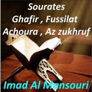 Imad Al Mansouri 歌手頭像