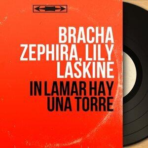 Bracha Zephira, Lily Laskine 歌手頭像