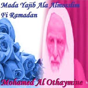 Mohamed Al Othaymine 歌手頭像