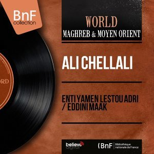 Ali Chellali 歌手頭像