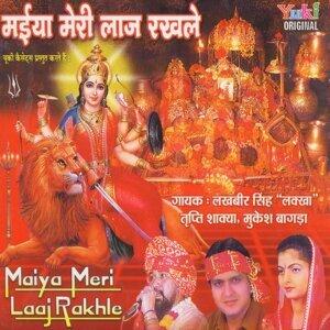 Lakhbir Singh Lakkha, Mukesh Bagra, Tripti Shakya 歌手頭像