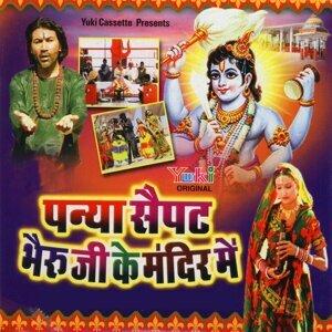 Geeta Sharma, Jagdish Chhaila 歌手頭像