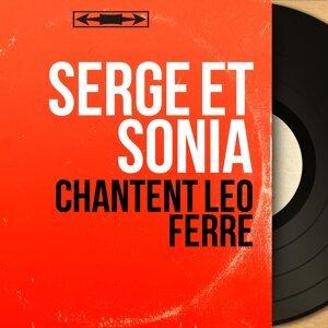 Serge et Sonia 歌手頭像