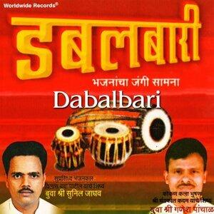 Bua Shree Sunil Jadhav, Bua Shree Ganesh Panchal 歌手頭像