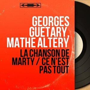 Georges Guétary, Mathé Altéry 歌手頭像