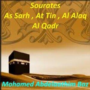 Mohamed Abdelaathim Baz 歌手頭像