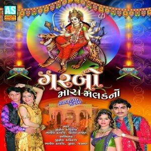Jignesh Kaviraj, Bhavesh Thakor, Hiral Raval 歌手頭像