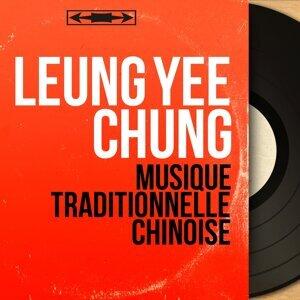 Leung Yee Chung 歌手頭像
