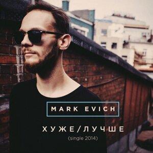 Mark Evich