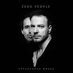 Zero People 歌手頭像