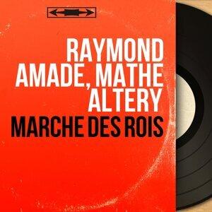 Raymond Amade, Mathé Altery 歌手頭像