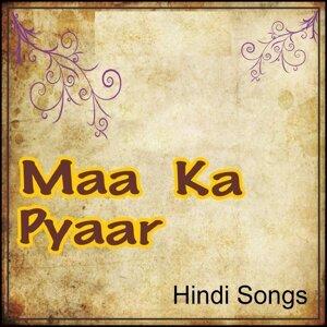 Kamal Azad, Arpita 歌手頭像
