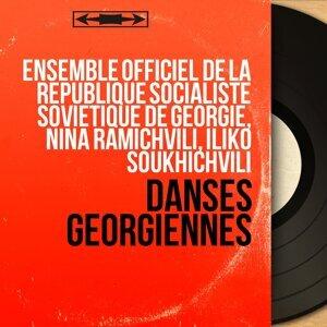Ensemble officiel de la République socialiste soviétique de Géorgie, Nina Ramichvili, Iliko Soukhichvili 歌手頭像