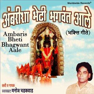 Manoj Bharadwaj 歌手頭像