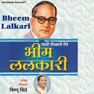Suman Chopade, Bhaskar Kamble 歌手頭像