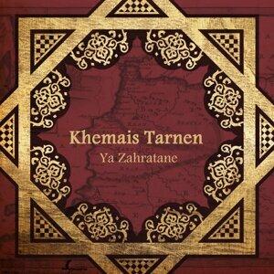 Khemais Tarnen 歌手頭像