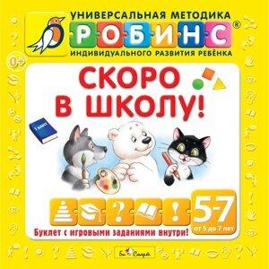Александра Иванова 歌手頭像