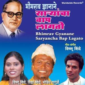 Vishnu Shinde, Vidya Shinde, Mohit Gangurde 歌手頭像