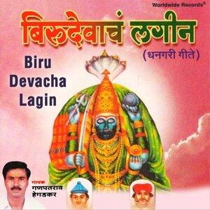 Ganapatrao Hegadkar 歌手頭像