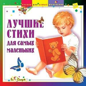 Светлана Силантьева, Мария Смольянинова 歌手頭像