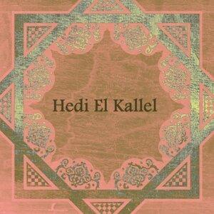 Hedi El Kallel 歌手頭像