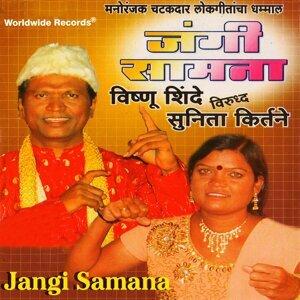 Vishnu Shinde, Sunita Kirtane 歌手頭像